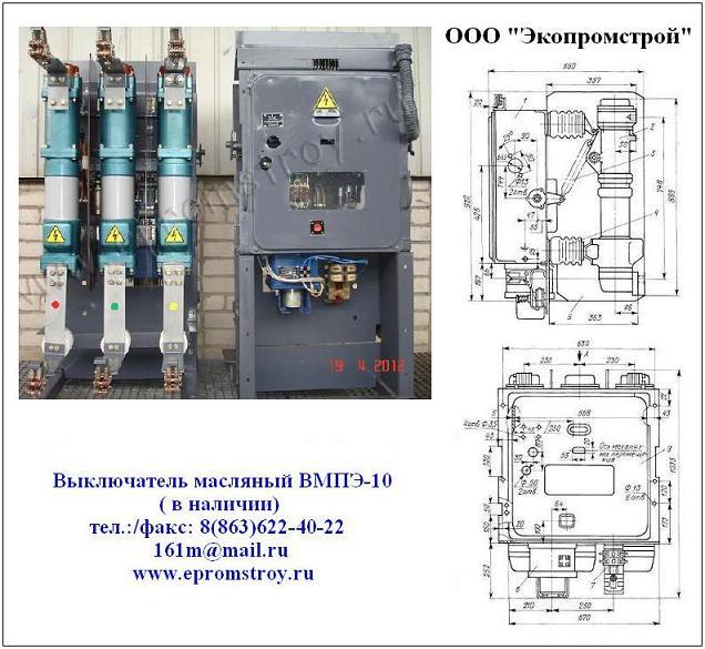 инструкция по эксплуатации вмп-10 - фото 8